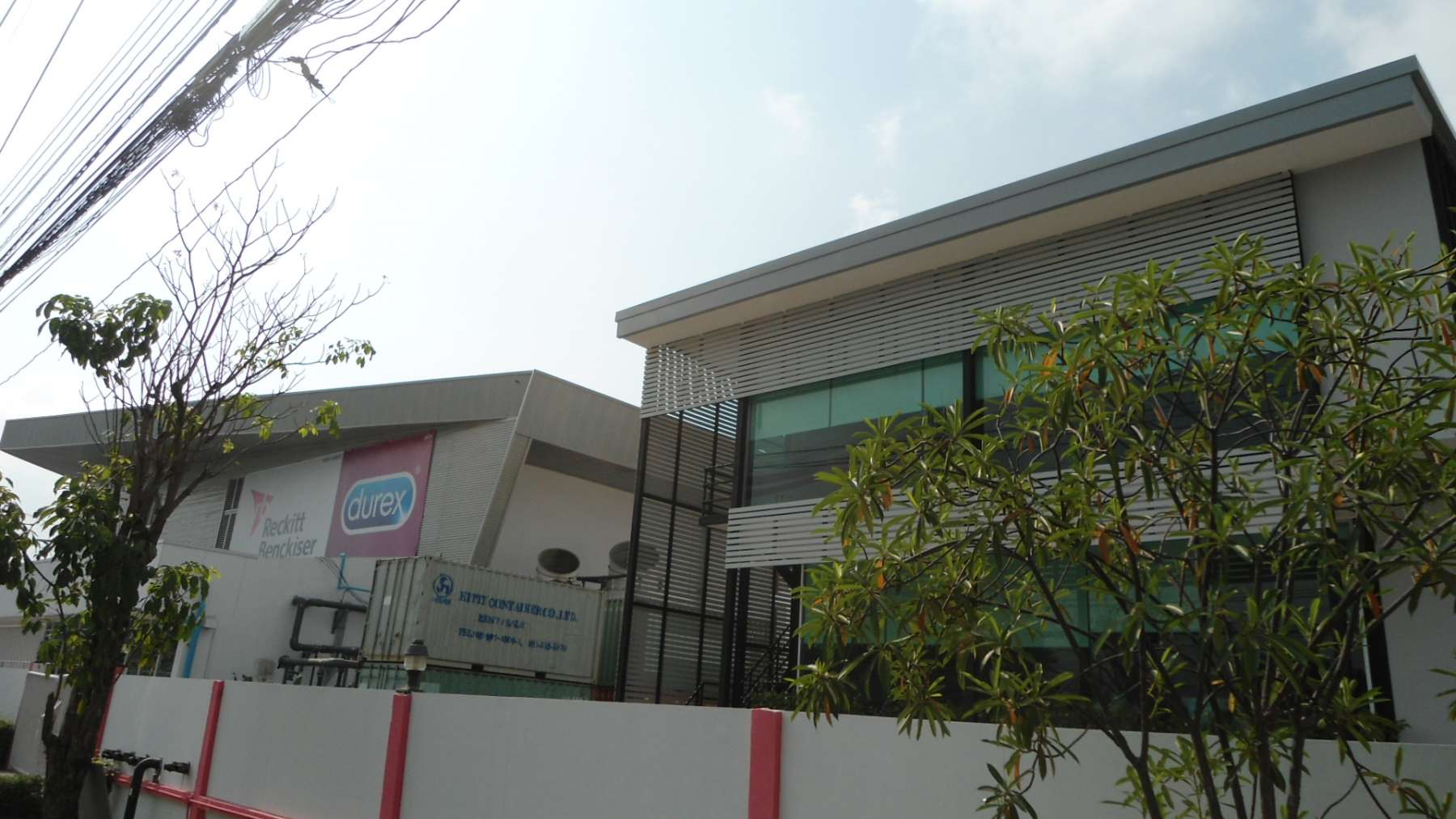 Main Production Building